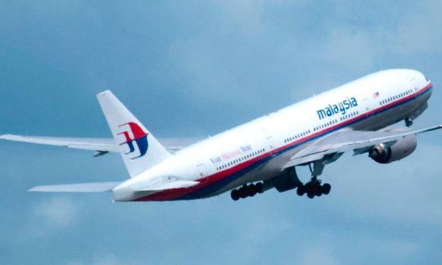 マレーシア航空(こうくう)の飛行機(ひこうき)と管制塔(かんせいとう)の会話(かいわ)の記録(きろく)を発表(はっぴょう)