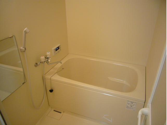 Unit-Bath