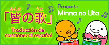 Proyecto Minna no uta